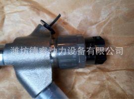潍国三柴油机用电喷喷油器 612600080618潍再制造喷油器