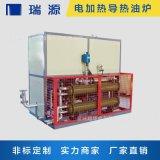 瑞源导热油电加热器精确温控高效率 筒装电加热