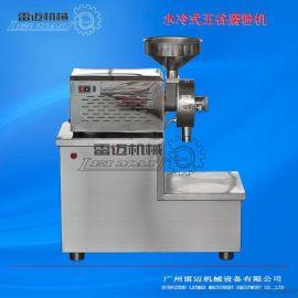 新款不锈钢水冷式五谷杂粮磨粉机