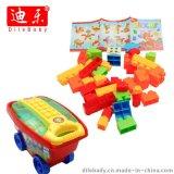36塊積木玩具 兒童益智玩具 車型桶裝積木 環保塑料玩具