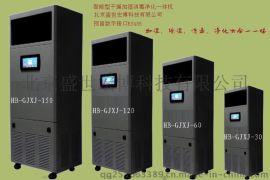 档案馆专业加湿除湿一体机北京价格