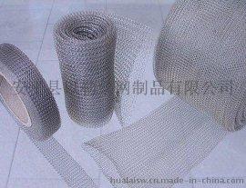 出口40-100型镀锌气液过滤网 镀锌铁丝汽液过滤网