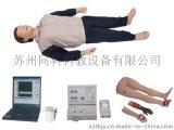 同科TK/CPR400S-C高級自動電腦心肺復甦模擬人(IC卡管理軟體)