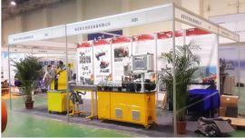 双螺杆KTE16小型塑料造粒机-南京科尔克【双螺杆造粒机价格】