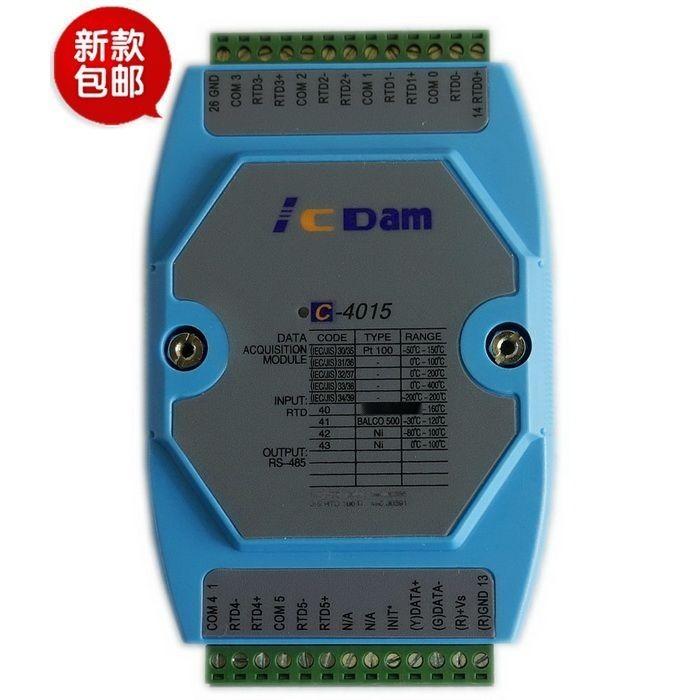 6通道铂Pt1000热电阻输入模块 C-4015_温度采集模块_带隔离modbus AI