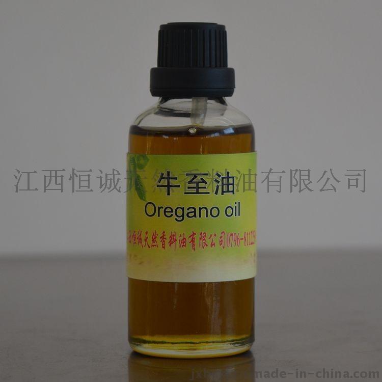 牛至油天然植物提取精油 头状百里香油99% 药用 饲料添加剂 国标