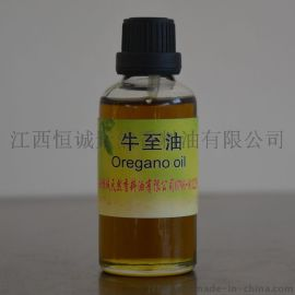 牛至油天然植物提取精油 頭狀百裏香油99% 藥用 飼料添加劑 國標