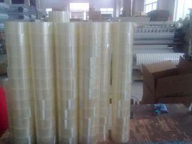 透明胶带价格,苏州市金峰封箱胶带厂