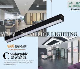 单管T5LED现代办公照明铝材吊线灯吸顶灯日光灯**写字楼商照灯