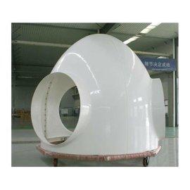 大型风电玻璃钢外壳 高强度材质寿命长 制造费低