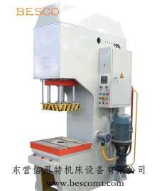 供应河南液压机拉伸单臂C型小型压机63吨压机