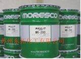 日本鬆村總經銷MR-200旋轉式高真空泵
