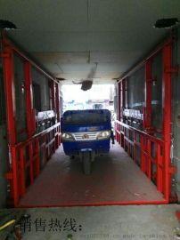 新疆仓库用货物提升机,垂直升降货梯按装一台多少钱