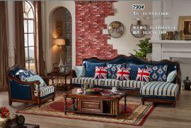 美式沙发 美式新古典实木雕刻进口中厚牛皮沙发 美式皮艺客厅家具