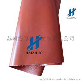 电热板生熟玻璃纤维复合布 软连接硅胶布