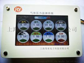 实验室气路低压监测报 器,数显气体压力监测报 器,低压报 盒,实验室气体管道