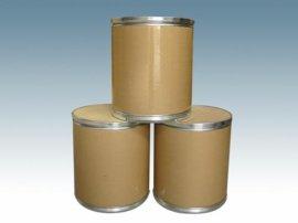 脫氧熊果苷生產廠現貨供應 脫氧熊果苷價格 脫氧熊果苷報價