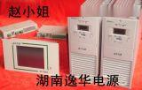 长沙供应YH22010-3高功率监控模块