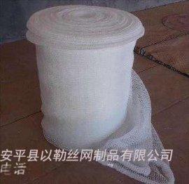 PTFE聚四氟乙烯|丝网除沫器|汽液过滤网|过滤网厂家