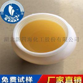 切削液用消泡剂工业级消泡剂