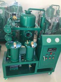 新乡真空滤油机价格、真空滤油机生产价格,真空滤油机专业生产厂家