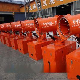 特价批发可移动旋转炮雾机 空气净化加湿器 车载式自带加热系统喷雾机