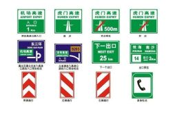 西宁道路路牌制作厂家 西宁交通标志牌 标识标牌制作厂家