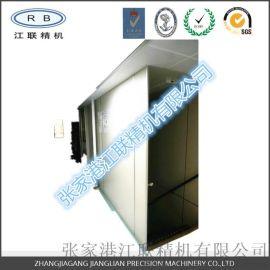 厂家供应 厨房全铝橱柜 全铝橱柜批发 家用全铝蜂窝橱柜定做橱柜