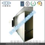 廠家供應 廚房全鋁櫥櫃 全鋁櫥櫃批發 家用全鋁蜂窩櫥櫃定做櫥櫃