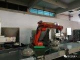 西安钱江机器人QJRH4-1 六轴焊接机器人 陕西森达