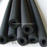 供应橡胶保暖管 空调管道保温橡塑材料