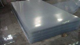 直销PVC绝缘胶片 透明PVC绝缘胶片 耐高温PVC胶片