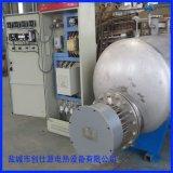 防爆管道加热器 导热油电加热器 厂家直销