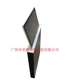 无纸化会议系统美格超薄液晶显示器升降器厂家