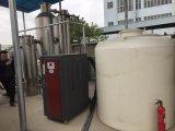 污水處理設備配套用100KW電蒸汽鍋爐—蘇州市鵬月環保工程有限公司