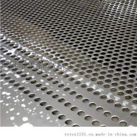 不锈钢冲孔网 冲压而成 用途广泛