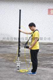 河南畅视杆式潜望镜QV3.0厂家价格