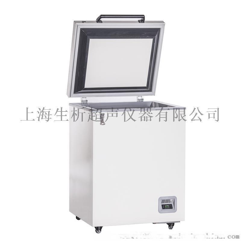 MDF-25H300中科都菱-25度臥式超低溫冰箱
