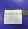 菲涅爾透鏡 適用人體感應開關 燈具感應報警器7809-2