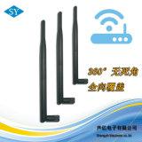 供应2.4g全向路由器天线WIFI天线