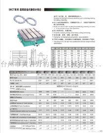 中國台灣创造油压分度盘电脑数控分度盘精工出细必成精品