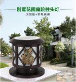 天津大昌厂家直供太阳能柱头灯室外复古景观墙头灯