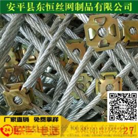 主动被动防护网 SNS柔性防护网 被动环形网