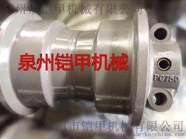 小松PC750挖掘机支重轮矿山专用