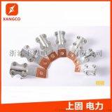 铜铝过渡线夹 梅花线夹 JTL铜铝接线夹(钎焊)
