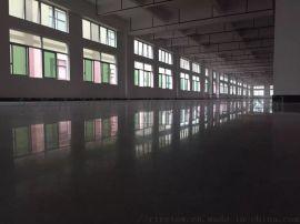 承德市水泥地面固化翻新,承德市工廠舊地面起灰處理