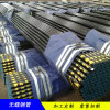 天津管线管分类 厂家大口径无缝钢管