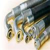 廠家直銷 法蘭高壓橡膠管 鋼絲液壓油管 服務優良