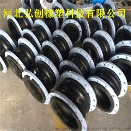 青岛高压橡胶软接头 橡胶膨胀节 使用寿命长