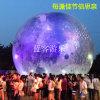 山西彩繪充氣月球熱賣10米超大充氣氣球
